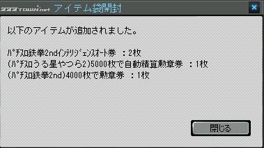 2012y09m21d_180055215.jpg