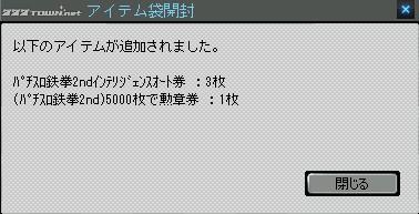 2012y09m21d_192027343.jpg
