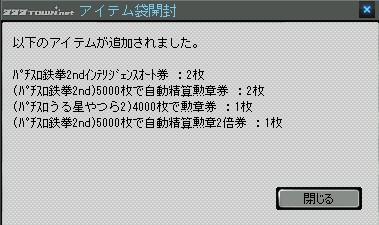 2012y09m21d_194704604.jpg