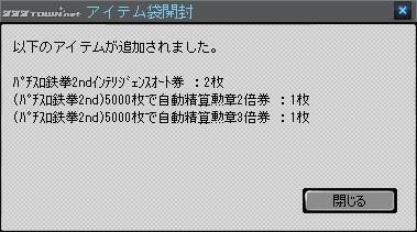 2012y09m21d_210123116.jpg