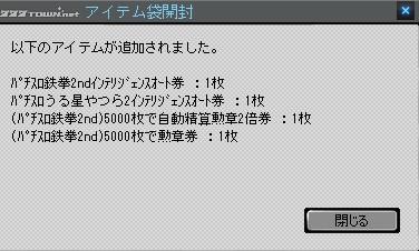 2012y09m21d_223915596.jpg