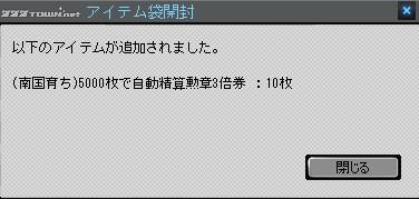 2012y10m05d_210657296.jpg