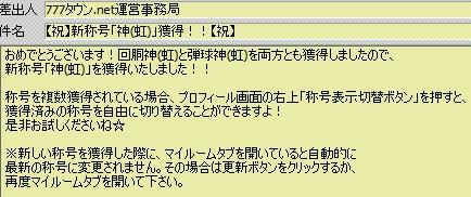 2012y10m24d_200343384.jpg