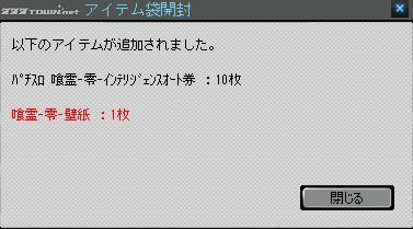 2012y11m02d_195508832.jpg