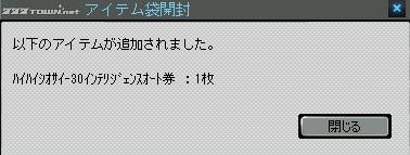 2012y11m22d_184727496.jpg
