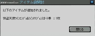 2012y11m22d_184740735.jpg