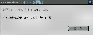 2012y11m22d_184746455.jpg