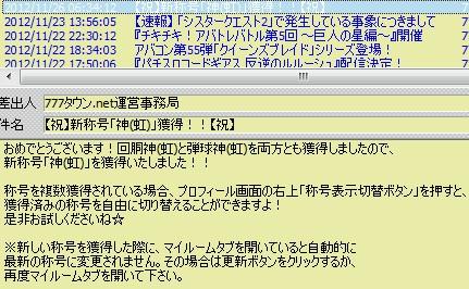 2012y11m26d_185826806.jpg