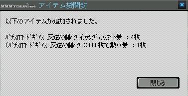2012y12m28d_231413807.jpg