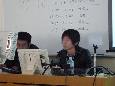 日本カメ会議