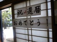 201209012.jpg