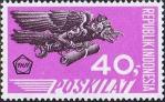 インドネシア・速達切手