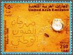 UAE・国民文化祭(1988)