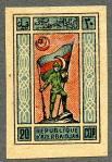 アゼルバイジャン・20コペイカ再版