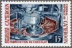 カメルーン・チョコレート工場