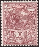 エチオピア・1895(紋章)