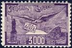 ブラジル航空切手(1929)