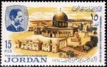 ヨルダン・岩のドーム(1965)