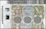 ブラジル・切手170年