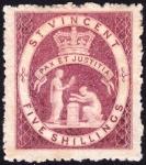 セントヴィンセント国章