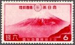 三つ峠(富士箱根国立公園・戦前)