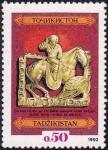 タジキスタン最初の切手