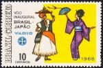 ブラジル=日本線就航