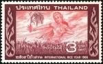 タイ・国際米穀年