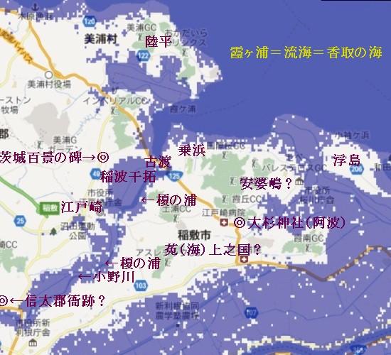 古代江戸崎