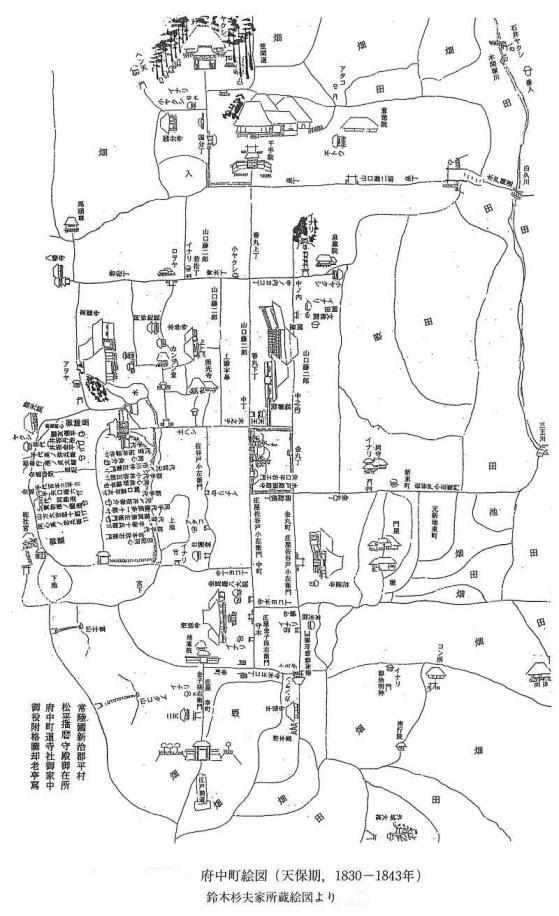 石岡古地図s2