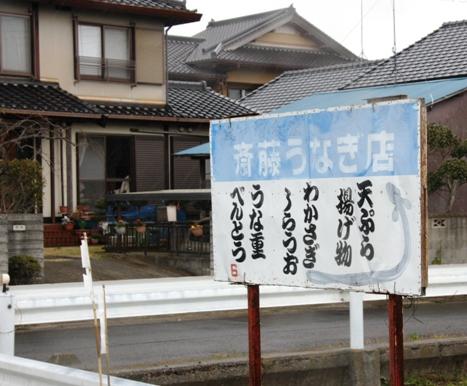 KASIWAZAKI02.jpg