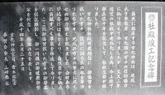 ONABAKE06.jpg