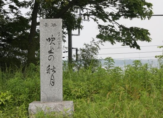 edosaki02.jpg