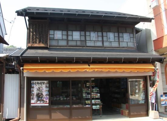 edosaki08.jpg