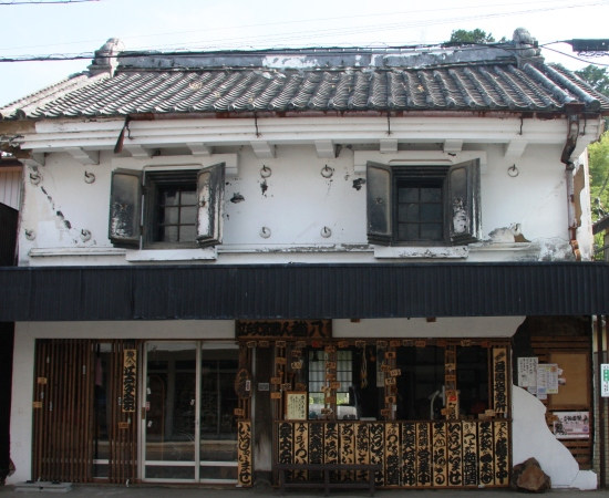 edosaki12.jpg