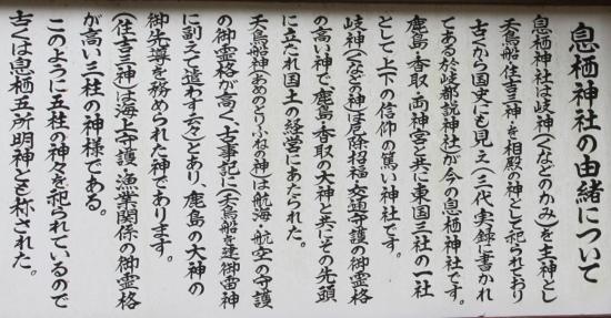 ikisu04.jpg