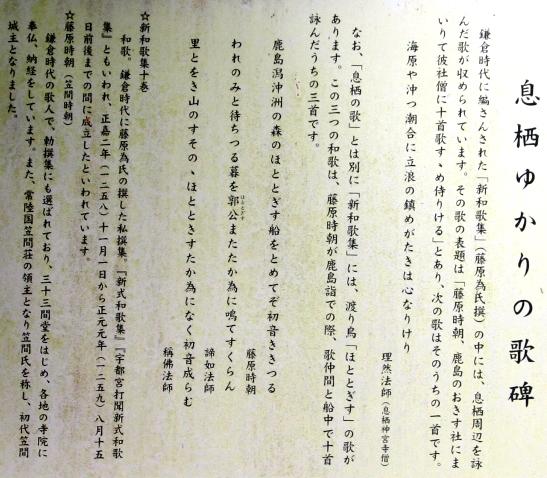 ikisu12.jpg