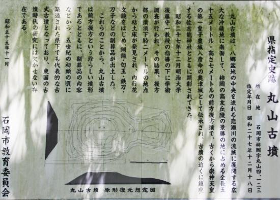maruyama06.jpg