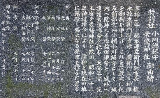 ogawasoga03.jpg