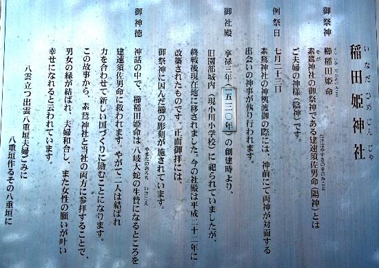 ogawasoga05.jpg
