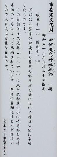 tabuse04.jpg