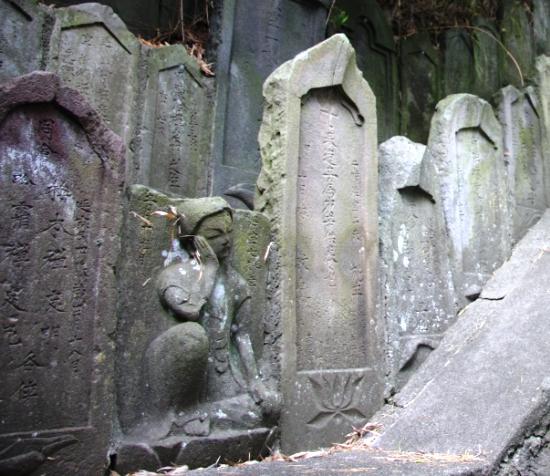 tenshouji004.jpg
