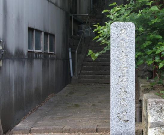 tenshouji01.jpg