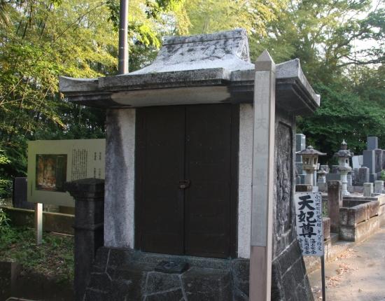 tenshouji11.jpg