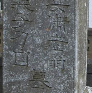 tenshouji14.jpg