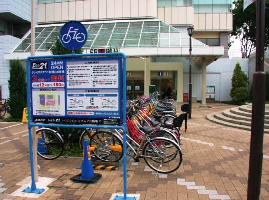 tsukuba04_20120511202114.jpg
