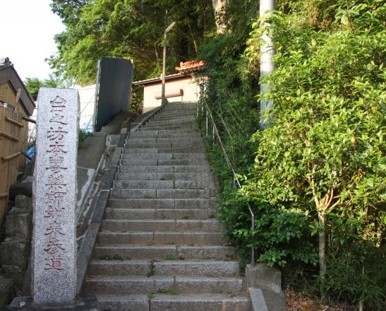 yakusi01_20120601183424.jpg
