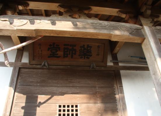 yakusi02_20120601183423.jpg