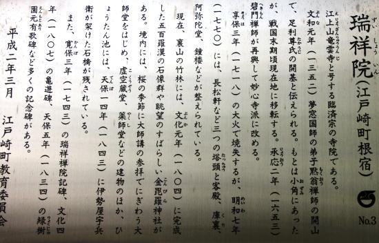 zuishouin08.jpg