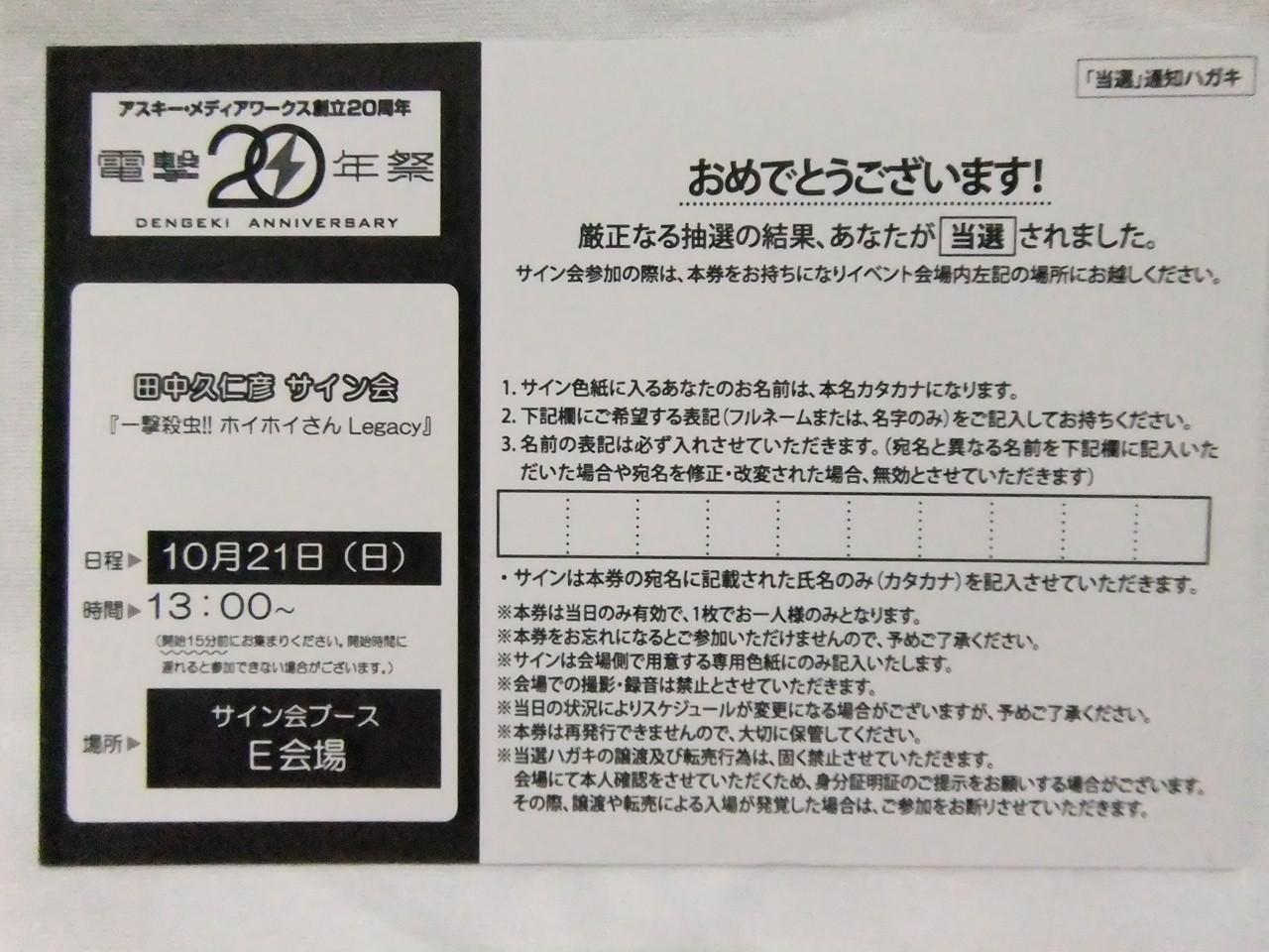DSCF0273_R.jpg